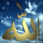 مُحبه القرآن