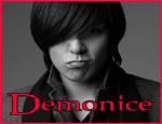 Demonice