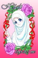 اسلامي نبض حياتي