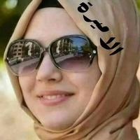 الكشــــــــــــــــــــف  المجـــــــــــــــــــــاني للاعضـــــــــــــــاء  فقــــــــــــــــــــــــــط 1-26