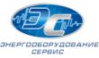 АСЦ ЭнергооборудованиеСер