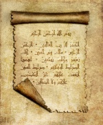 أبو نور
