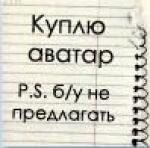 Ирина_13