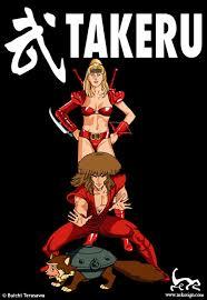 Comics/ Livres/ Mangas/ Bandes Dessinées 883-92