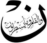 احمد الله - ابراهيم