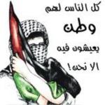 فلسطيني وحش