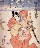 shinto-higo