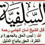 عبد العليم عثماني