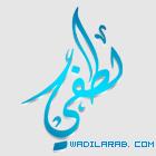 المنتدى الاسلامي العام 2-37