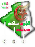 مسابقات رمضان المبارك 400-36