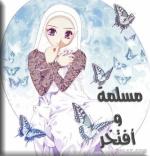 التعليم بالمراسلة في الجزائر 55433-18