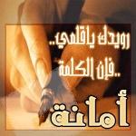 منتديات أسرة التربية و التعليم 94379-89