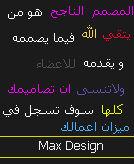 Max Design