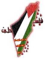 فلسطيني 48