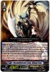 Kyo Dragon