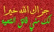 مدرسة اللغة العربية تزوج عليها زوجها 566048022