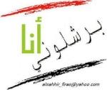 منتدى اخبار كلية القلم الجامعة 1226-24