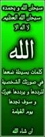 أخبار الرياضة المغربية 4529-1