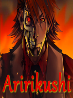 aririkushi