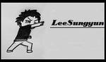 émue - La Une de Manga-Fan ~ (N°99) 3302-17