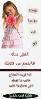 MaHmOuD SaLaH