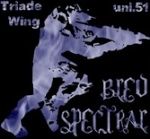Bleu Spectral