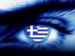 ΦΡΕΝΑ - ΑΝΑΡΤΗΣΕΙΣ 2251-40
