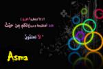 Asma AL-harbi
