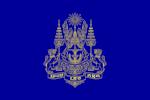 Empire Khmer