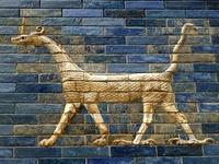 Empire Babylonien