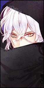 Shingen Cracher