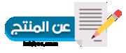 برنامج سيدي رولر CDROLLER لاستعادة الملفات الضائعة 2020757980