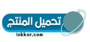 برنامج سيدي رولر CDROLLER لاستعادة الملفات الضائعة 2927010690
