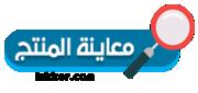 برنامج سيدي رولر CDROLLER لاستعادة الملفات الضائعة 3737682197