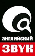 Галицкая Людмила
