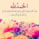 القسم الإسلامي العام 2-24