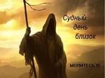 РАБОТА НА КЛАДБИЩЕ 591-38
