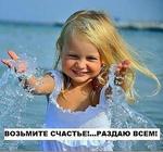 МАГИЯ ЗЕРКАЛ 813-15