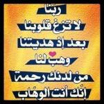 المكتبة الاسلامية 13-65