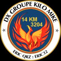 Eric32 14KM3204