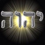 Dieu YHWH ( יְהֹוָה ) 5-21