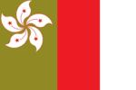 Jelagothia