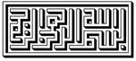 Þ-Þ-Þ رؤى تؤاكد اننا نحـــن علـــى ابـــواب حـــدوث - الملاحم والفتن - علامـــات الساعـــة الكبـــرى 1308-89