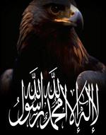 المغـــــــــــرب (المملكة المغربية) 526-42
