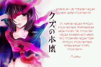 ./Tsuki
