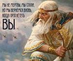 Зал мудрости. Джняна-Йога 152-99
