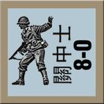 HongKongWargamer