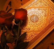 دروس رمضان للشيخ حيدر رمضان 1045-45