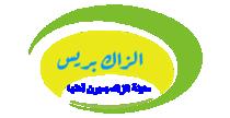 منتدى الشيخ محمد عابدين علي 129-74