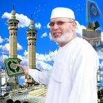 الشيخ حيدر رمضان